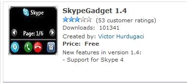 SkypeGadgetDwl